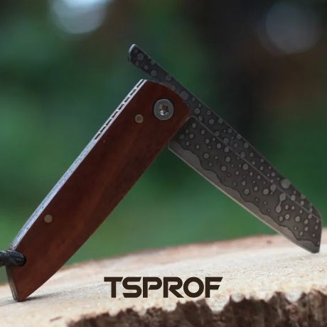 What is a friction folder?